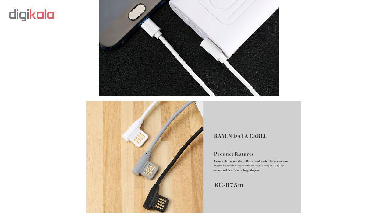 کابل تبدیل USB به microUSB ریمکس مدل RC-075m طول 1 متر main 1 4