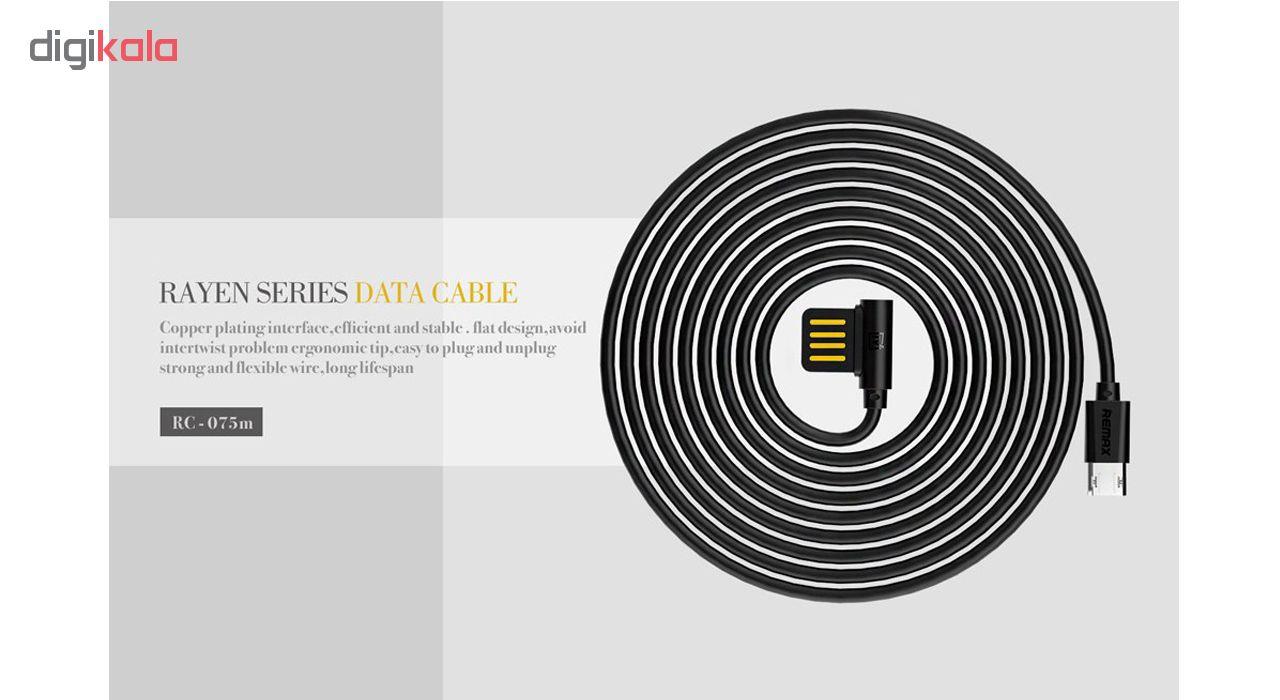 کابل تبدیل USB به microUSB ریمکس مدل RC-075m طول 1 متر main 1 3