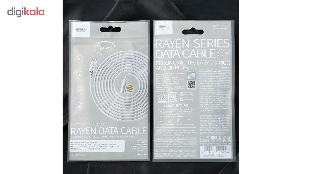 کابل تبدیل USB به microUSB ریمکس مدل RC-075m طول 1 متر main 1 7