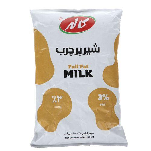 شیر پرچرب کاله حجم 0.9 لیتر