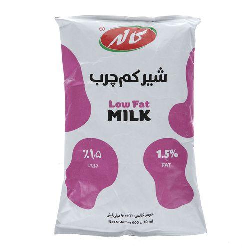 شیر کم چرب کاله حجم 0.9 لیتر