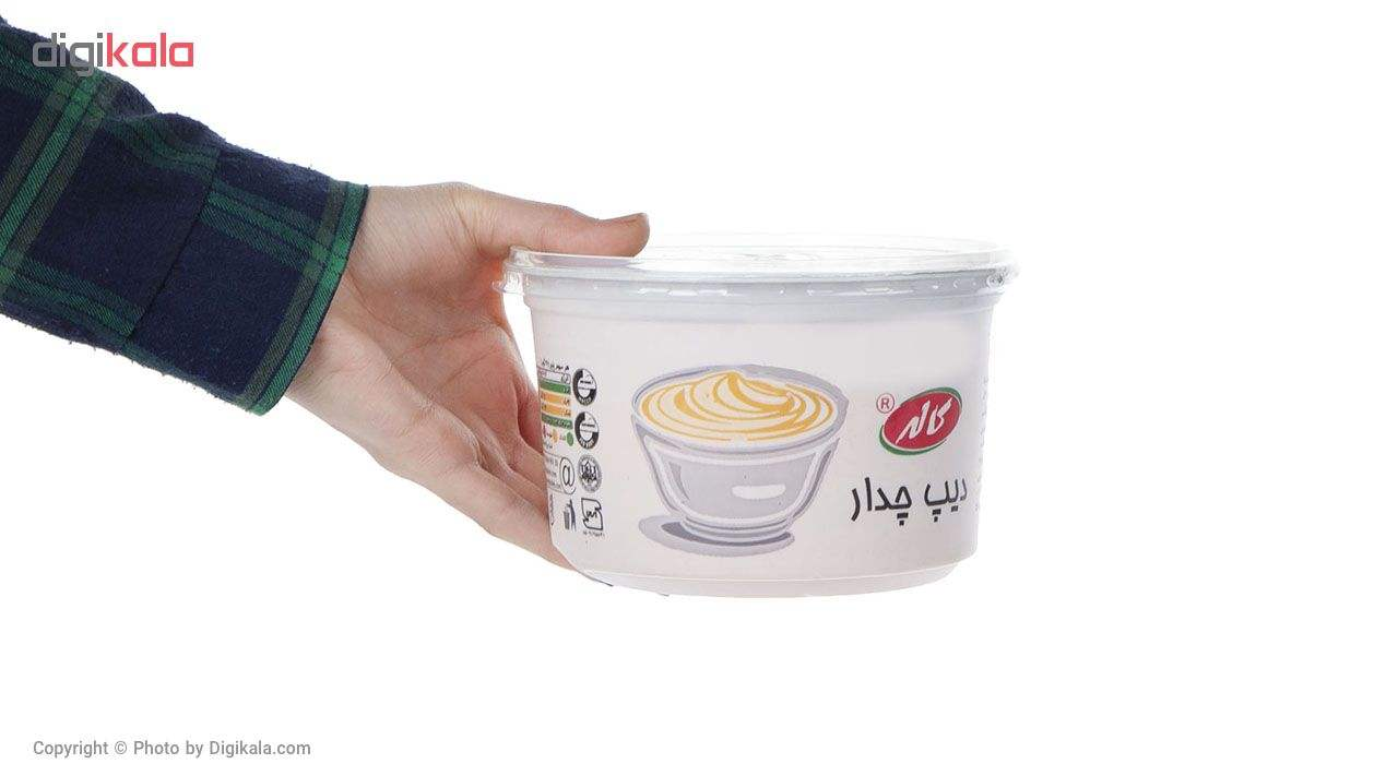 پنیر دیپ چدار کاله -1000 گرم main 1 1