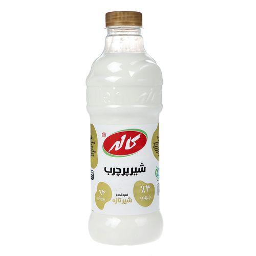 شیر پرچرب کاله مقدار 0.95 لیتر