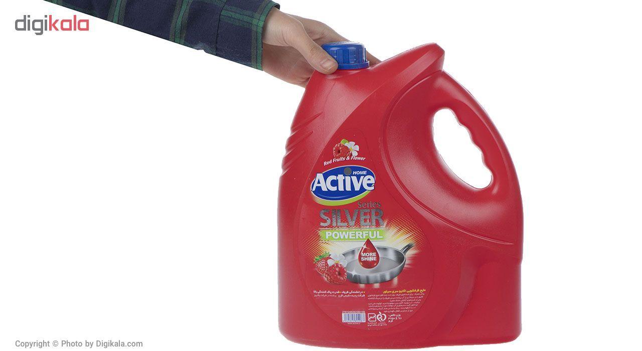 مایع ظرفشویی اکتیو مدل Red Fruits and Flower مقدار 3750 گرم main 1 3
