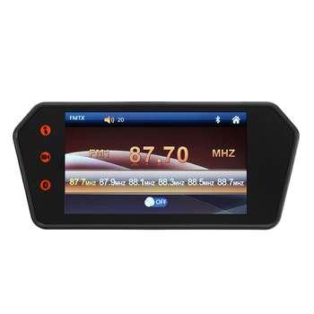 مانیتور تصویری آینه ای خودرو مدل M7-Touch-A  