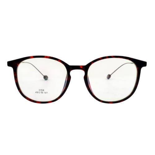 فریم عینک طبی مدل Tr90 Excellence Transparent Red