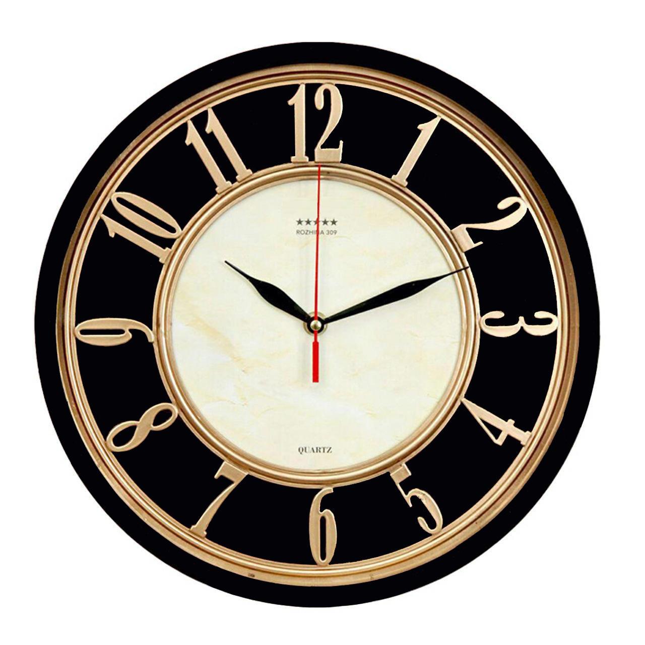 ساعت دیواری روژینا کد 309 به همراه هدیه سرسوئیچی ویکتوریا