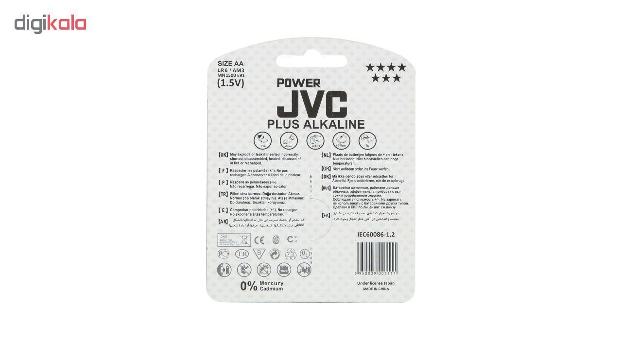 باتری قلمی جی وی سی مدل Plus Alkaline بسته 4 عددی main 1 2