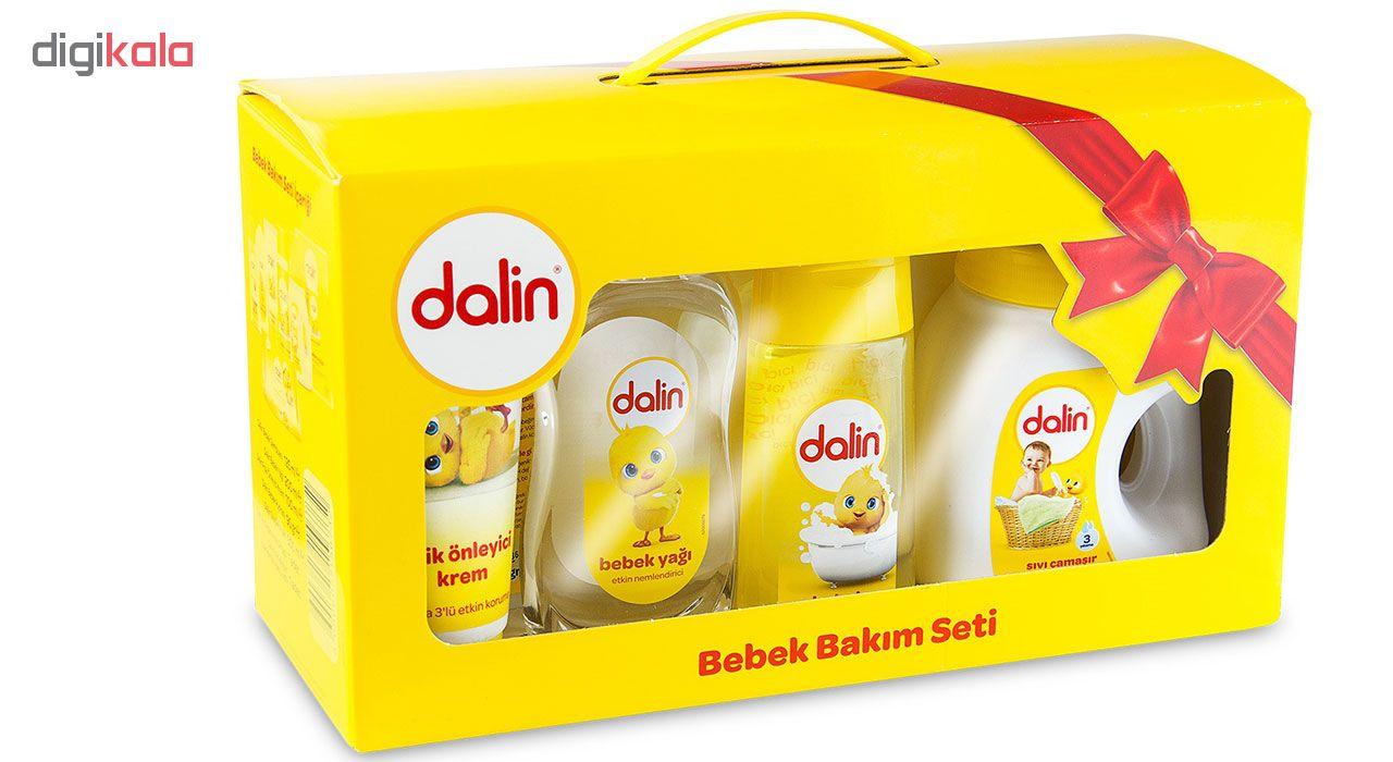 ست هدیه 7 تکه محصولات بهداشتی دالین مدل Dalin