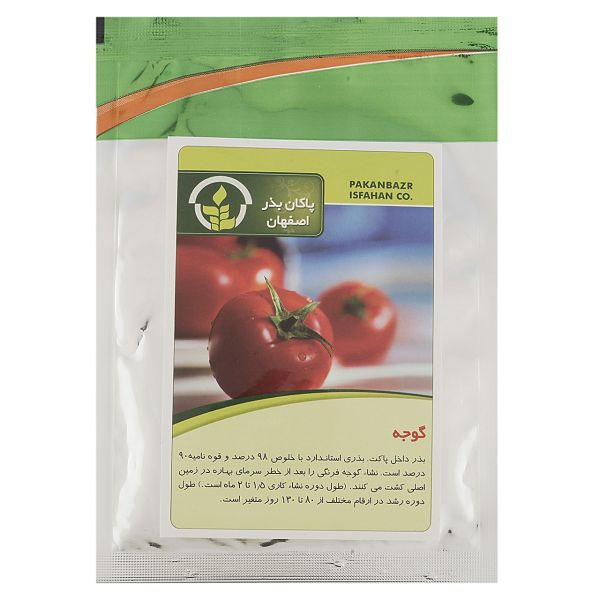 بذر گوجه فرنگی پاکان بذر
