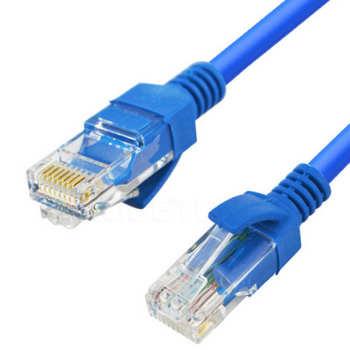 کابل شبکه CAT5 مدل Image طول 15 متر