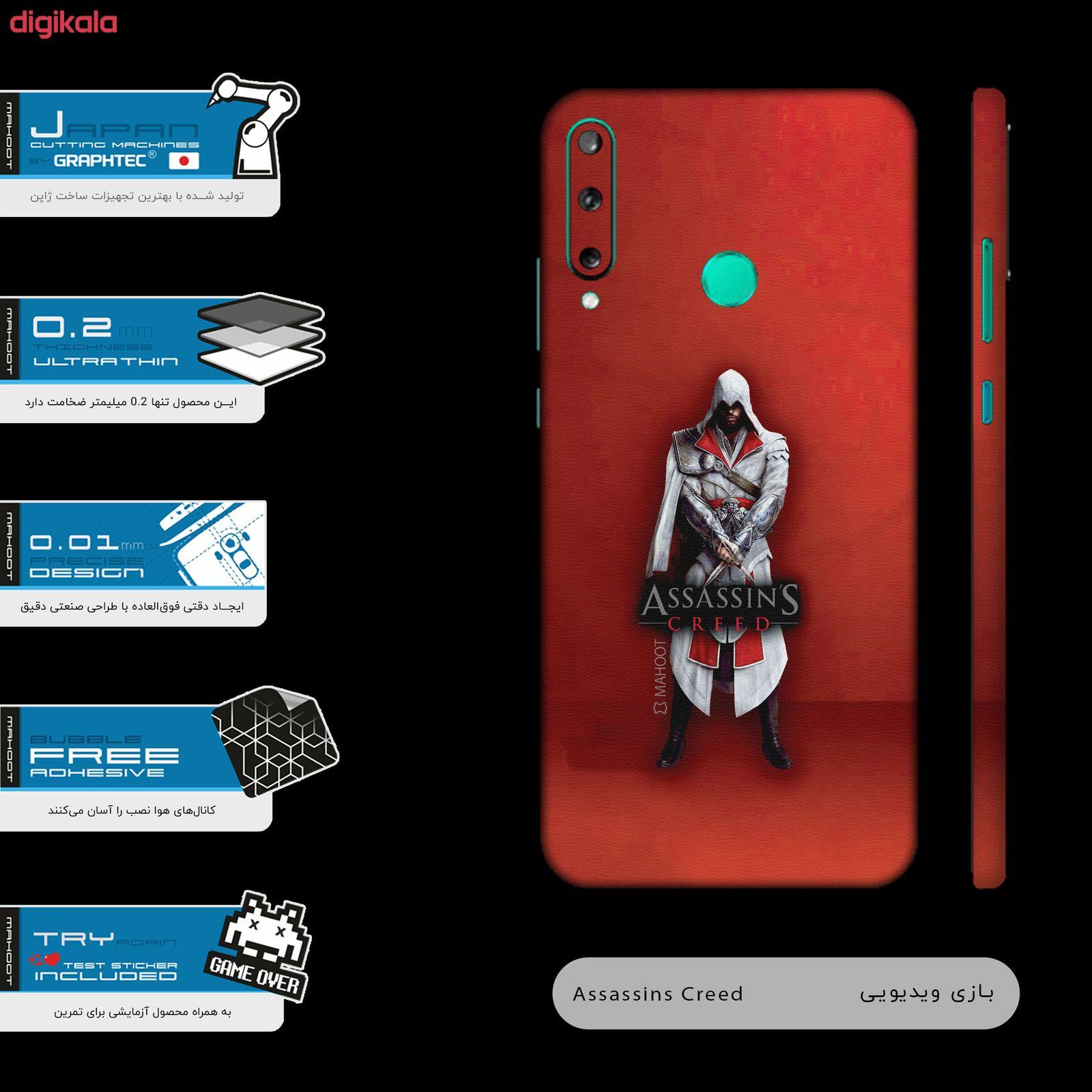 برچسب پوششی ماهوت مدل Full skin-Assassins-Creed-Game مناسب برای گوشی موبایل هوآوی Y7P