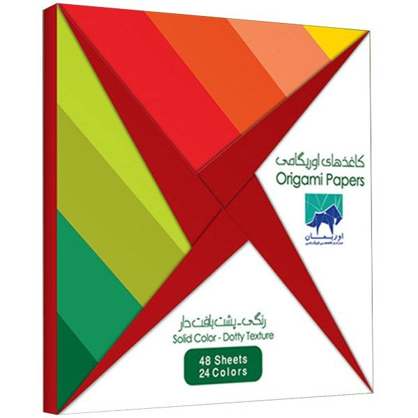 بسته کاغذ اوریگامی اوریمان طرح رنگی پشت بافت دار