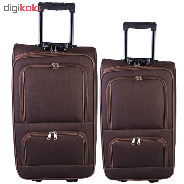 مجموعه 2 عددی چمدان کد 32