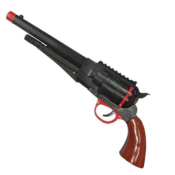 تفنگ اسباب بازی مدل DSK306