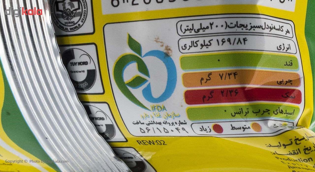 نودالیت با طعم سبزیجات الیت مقدار 75 گرم main 1 3