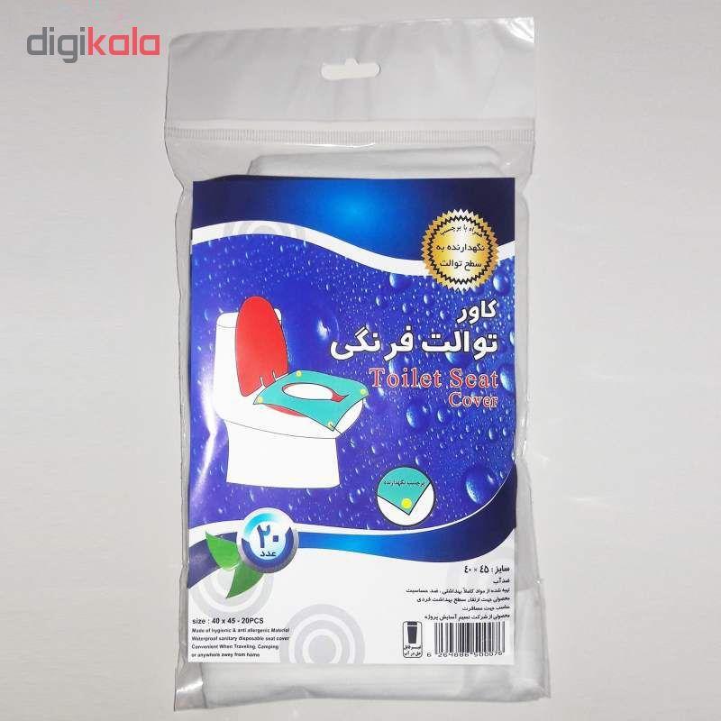 روکش یکبار مصرف توالت فرنگی مدل Toilet Cover بسته 40 عددی main 1 2
