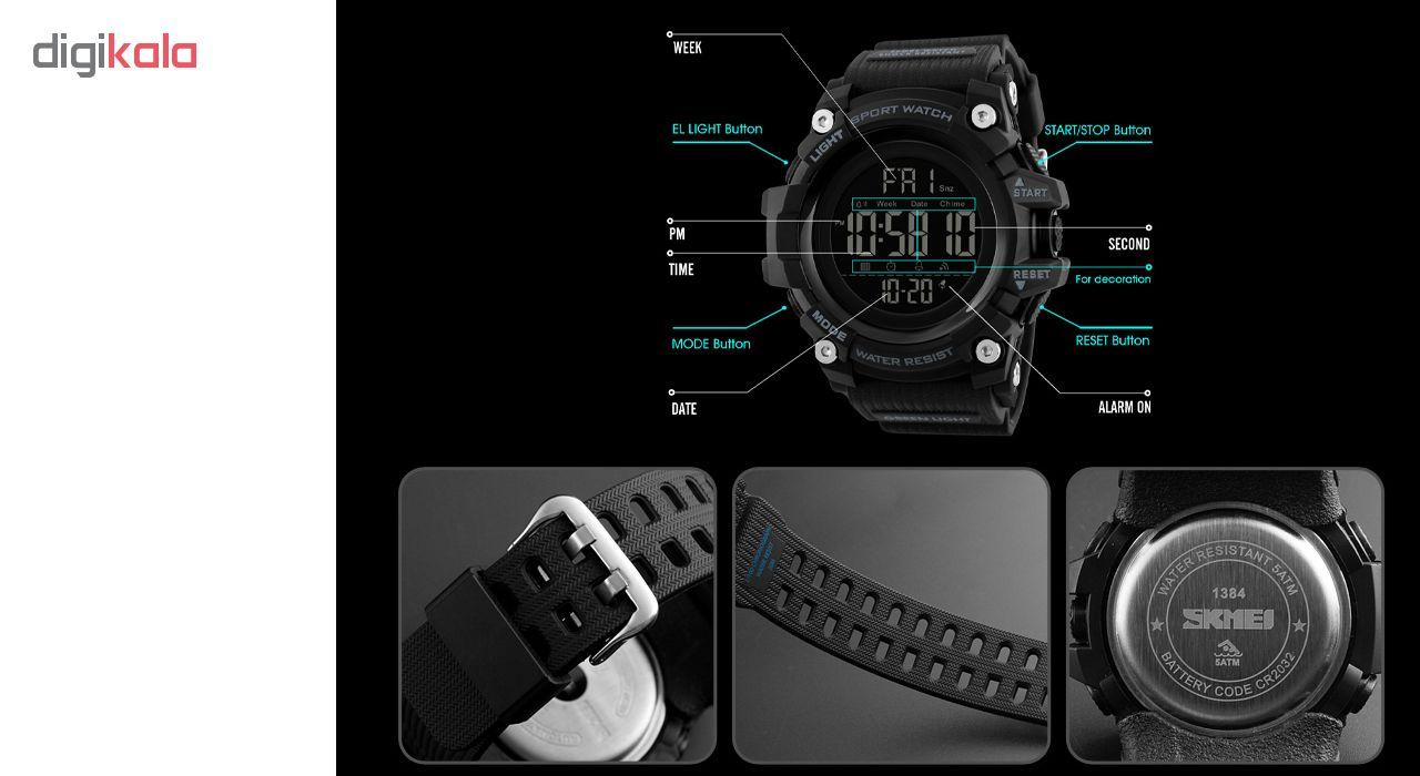 ساعت مچی دیجیتال مردانه اسکمی مدل 1384KH             قیمت