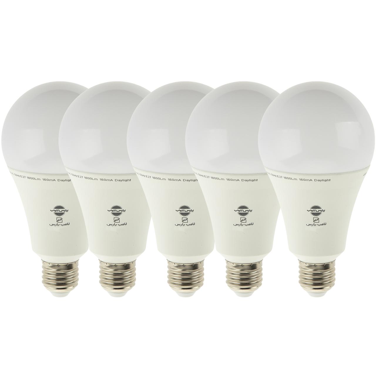 لامپ ال ای دی 20 وات پارس شهاب مدل 32975 پایه E27 بسته 5 عددی | Pars Shahab 32975 LED Lamp E27 Pack of 5