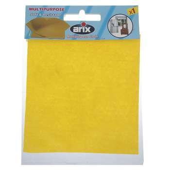 دستمال نظافت آریکس مدل 119-1P