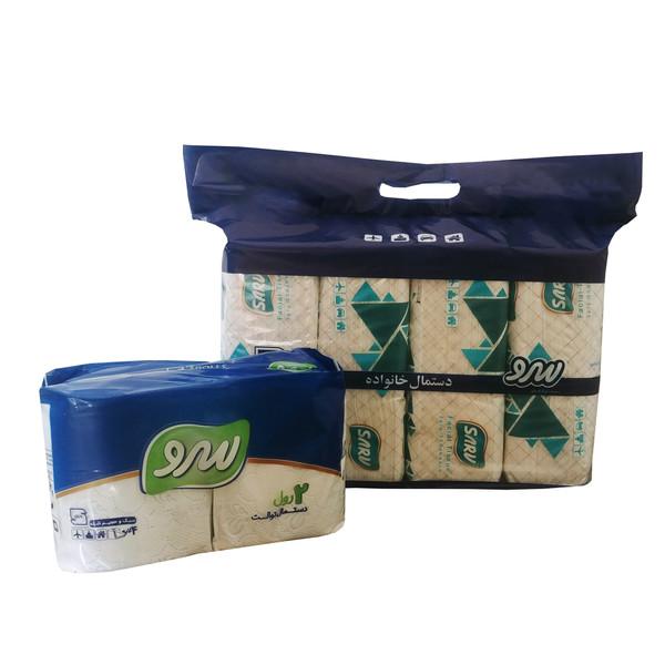 دستمال کاغذی سرو طرح الماس بسته 4 عددی به همراه 2 رول دستمال توالت