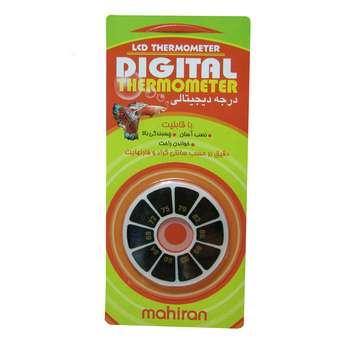درجه نواری ماهیران مدل دیجیتال 001