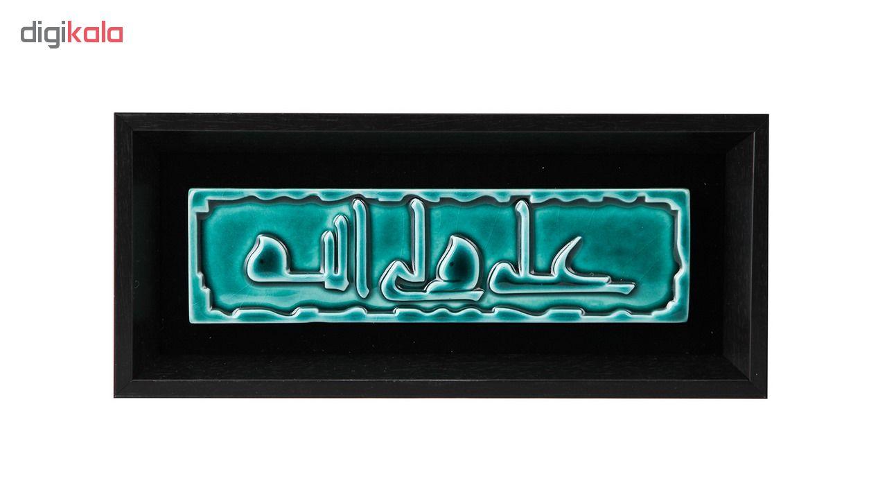 خرید                      تابلو دیواری سفالی گالری ماه رشک طرح علی ولی الله کد 94034