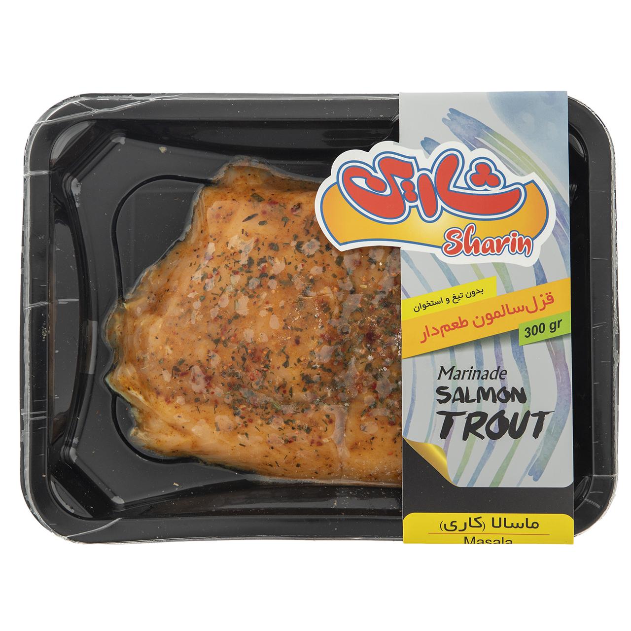 ماهی قزل سالمون طعم دار با طعم ماسالا شارین مقدار 300 گرم