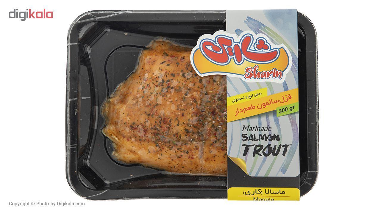 ماهی قزل آلا سالمون طعم دار با طعم ماسالا شارین مقدار 300 گرم main 1 1