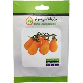 بذر گوجه گلابی زرد بذر طلایی برتر کد BZT-103