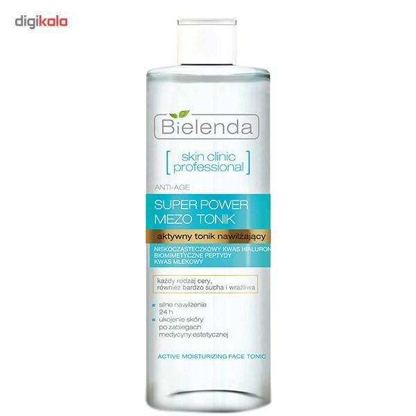 تونر پاک کننده بی یلندا سری Skin Clinic Professional Mezo مدل Hydrating Therapy حجم 200 میلی لیتر