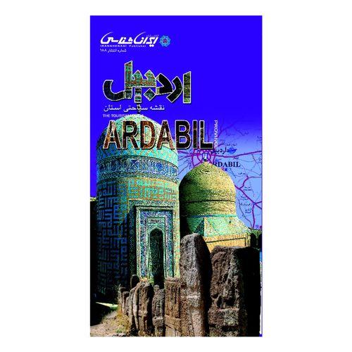 کتاب نقشه سیاحتی استان اردبیل انتشارات ایرانشناسی