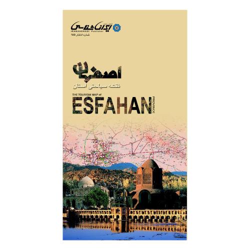 کتاب نقشه سیاحتی استان اصفهان انتشارات ایرانشناسی