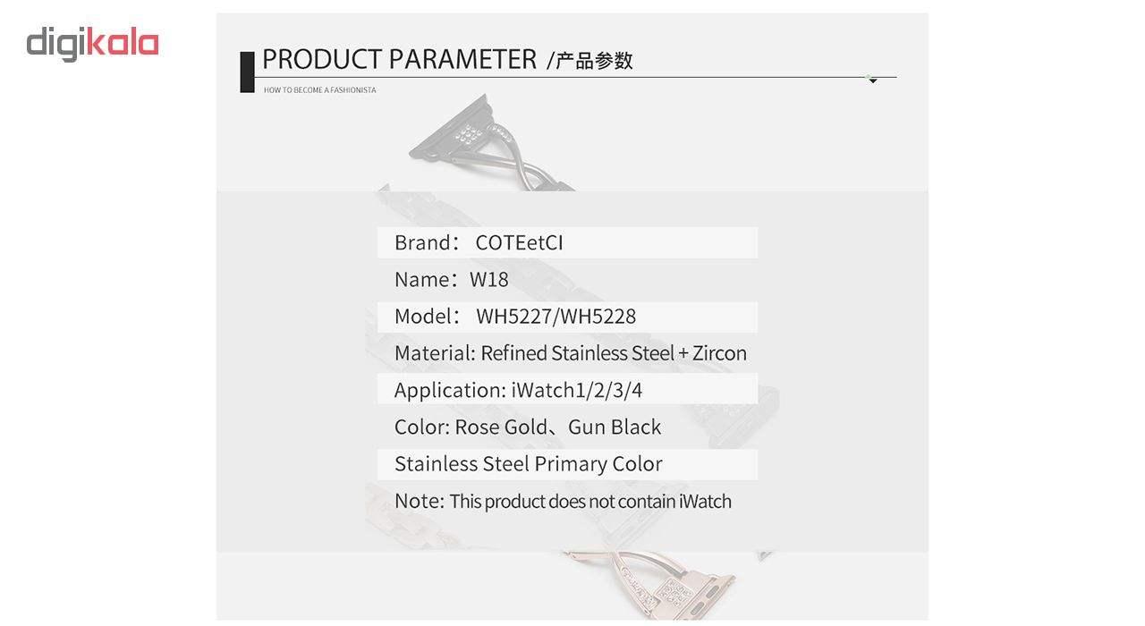 بند کوتتسی اپل واچ  مدل W18  مناسب برای اپل واچ 42 میلی متری main 1 5