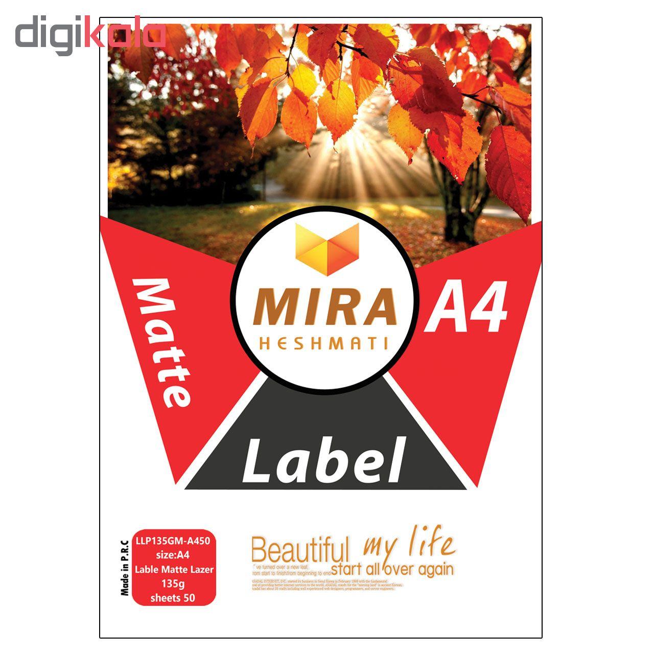 کاغذ پشت چسب دار لیزری مات میرا مدل LLP135GM-A450 سایز A4 بسته 50عددی