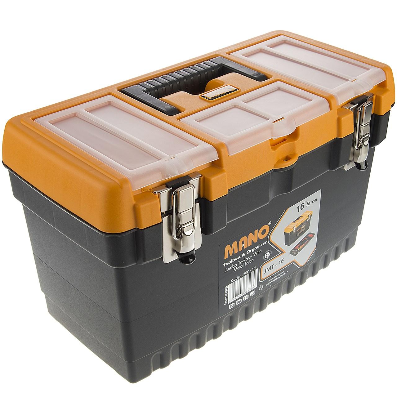 جعبه ابزار  16 اینچی مانو مدل JMT 16