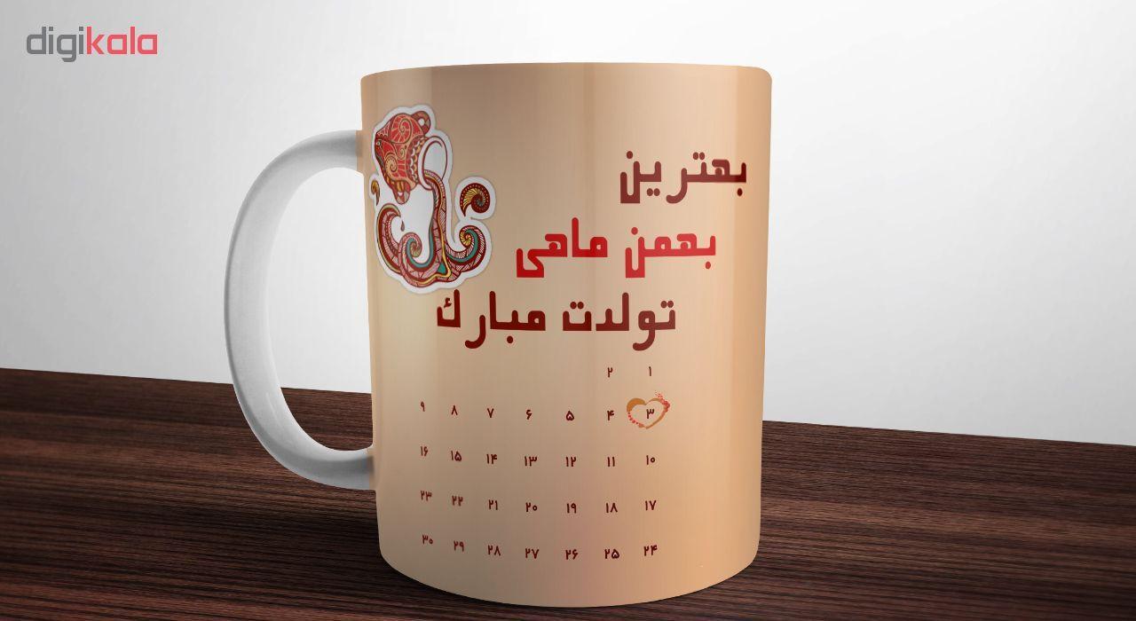 تولد سوم بهمن