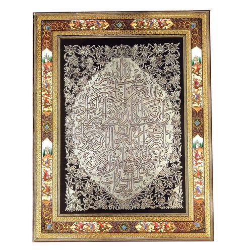 قاب خاتم لوح هنر طرح و ان یکاد قلمزنی کد 1107