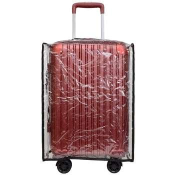 کاور چمدان مدل GLASS28