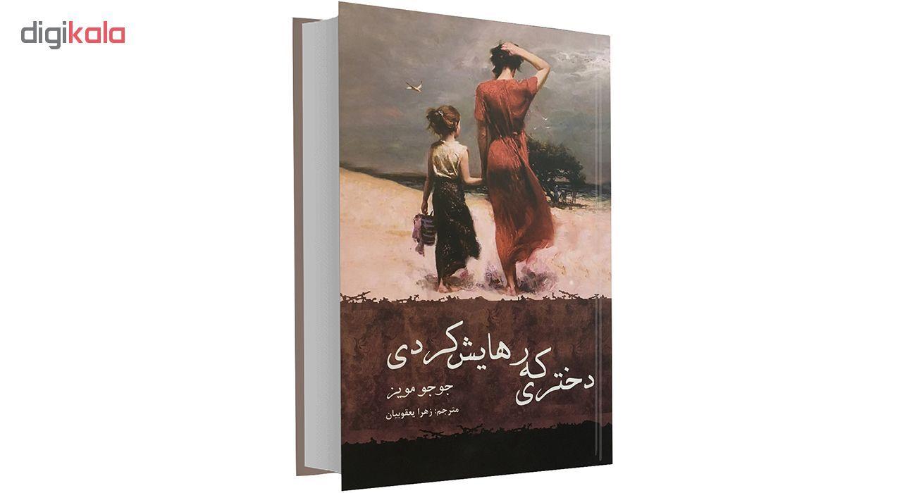 کتاب دختری که رهایش کردی اثر جوجو مویز نشر نیک فرجام main 1 1