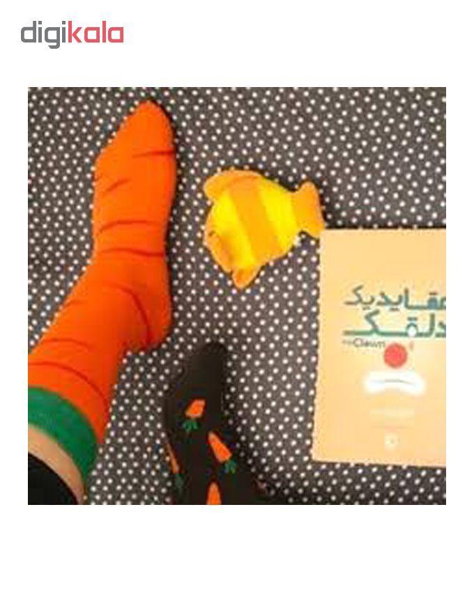 جوراب مردانه طرح هویج کد 21 main 1 2