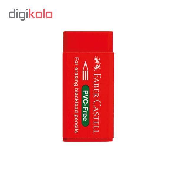 پاک کن فابر کاستل مدل PVC Free  بسته 3 عددی main 1 2