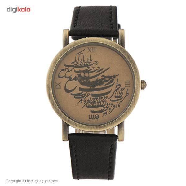 ساعت دست ساز زنانه میو مدل 621 -  - 1