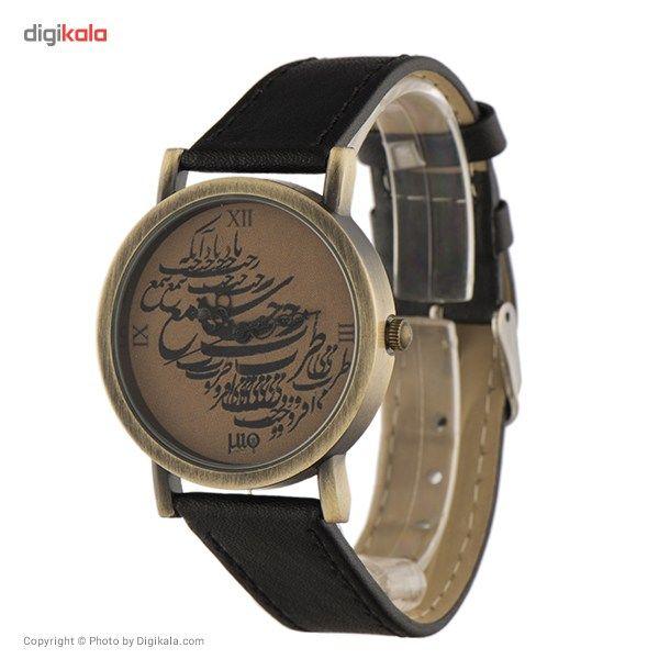 ساعت دست ساز زنانه میو مدل 621 -  - 3
