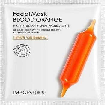 ماسک صورت ایمجز مدل پرتقال خونی وزن 25 گرم