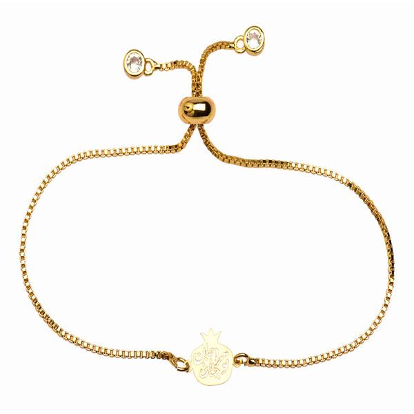 دستبند طلا 18 عیار زنانه کرابو طرح انار جان و جهانی مدل Kr1364