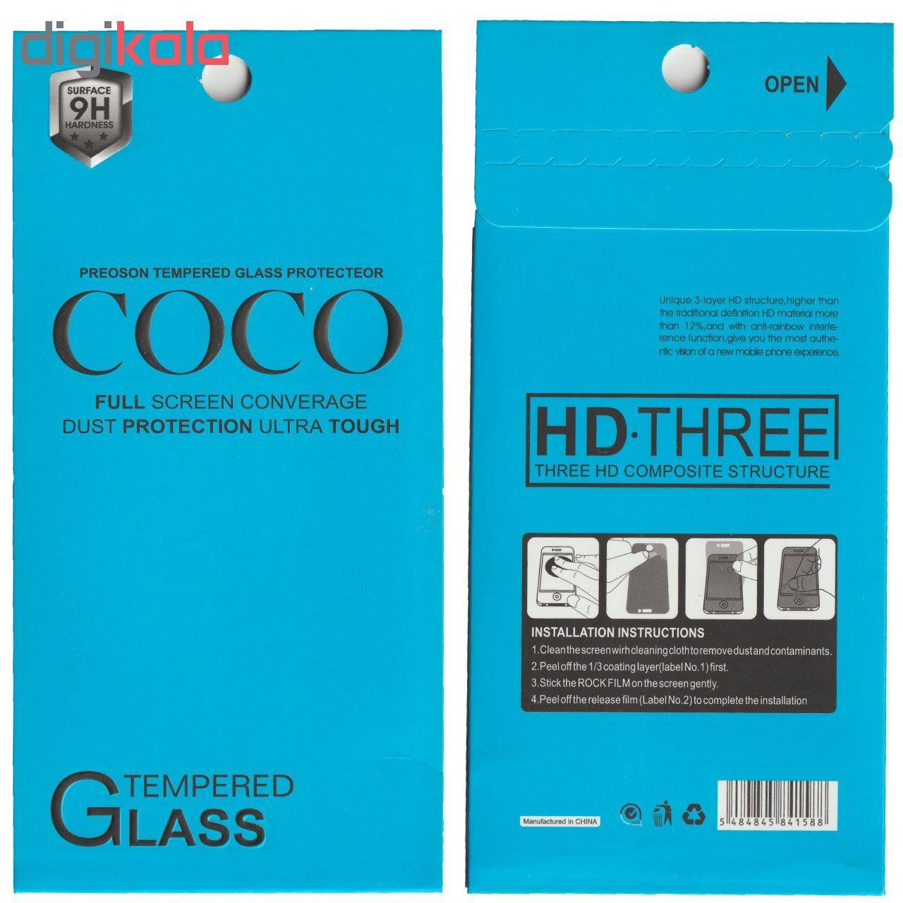 محافظ صفحه نمایش کوکو مدل 11D مناسب برای گوشی موبایل سامسونگ Samsung A7 2018 / A750 main 1 1