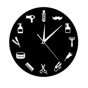 ساعت دیواری دکونوشاپ طرح آرایشگاه