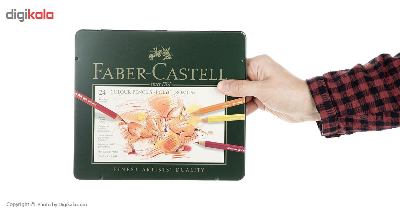 مداد رنگی 24 رنگ فابر کاستل مدل Polychromos main 1 7
