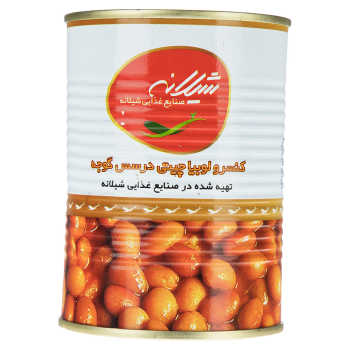 کنسرو لوبیا چیتی در سس گوجه فرنگی شیلانه مقدار 380 گرم